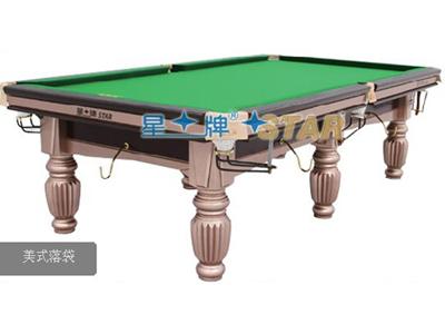 星牌台球桌 中式台球桌XW112-9A
