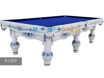 星牌台球桌 中式台球桌XW8101-9A